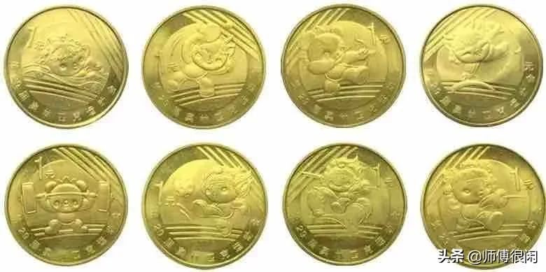 哪一年的奥运会纪念币,最难收藏齐全?