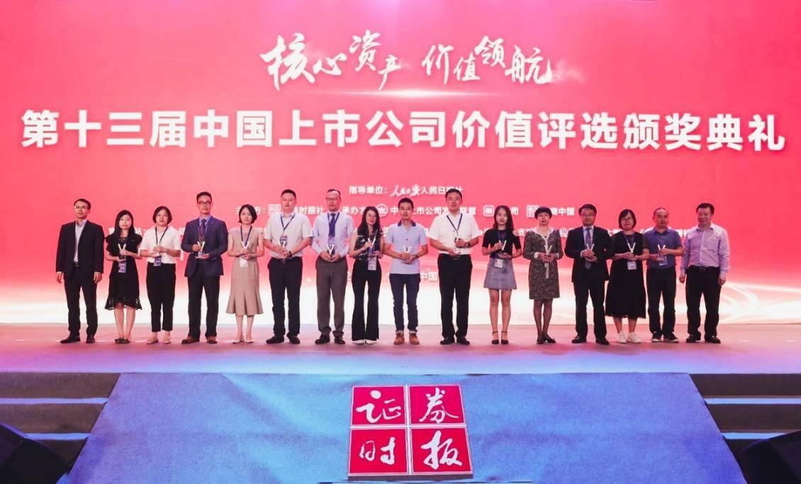 """致友科技荣获""""中国上市公司IPO新星奖""""持续增长潜能被肯定"""