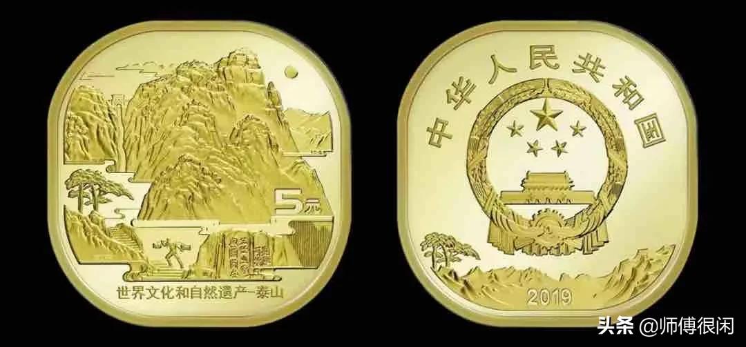 我国纪念币发展的四个阶段,你都参与了吗?