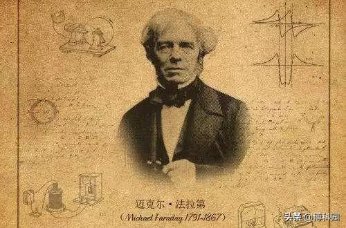 """物质波和量子碎片:长达188年的""""法拉第波""""之谜终于被验证!"""
