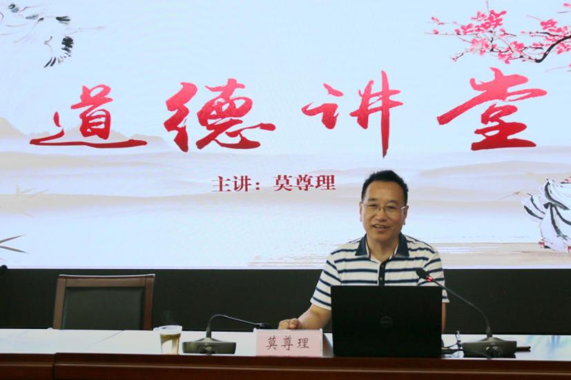 """甘肃省文物局举办""""道德讲堂"""""""