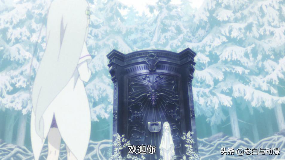 Re0:虛飾魔女登場,權能很BUG,白毛小蘿莉你投敵了嗎?