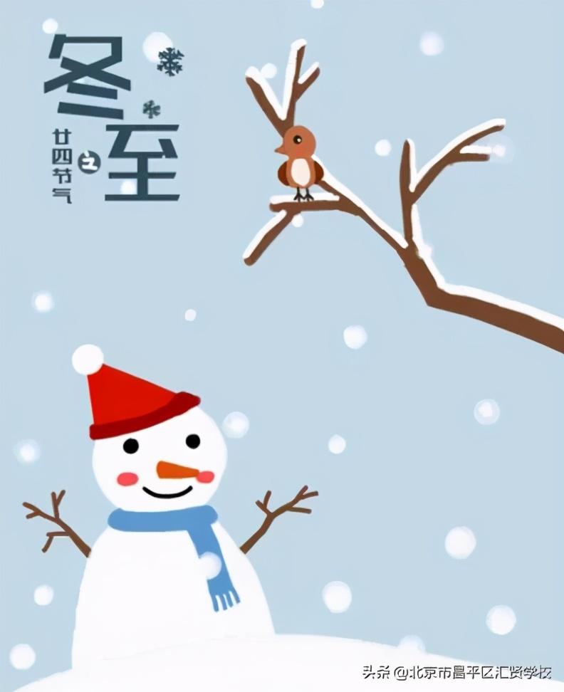 """节气课程——""""汇小贤""""牌饺子,新鲜出炉"""