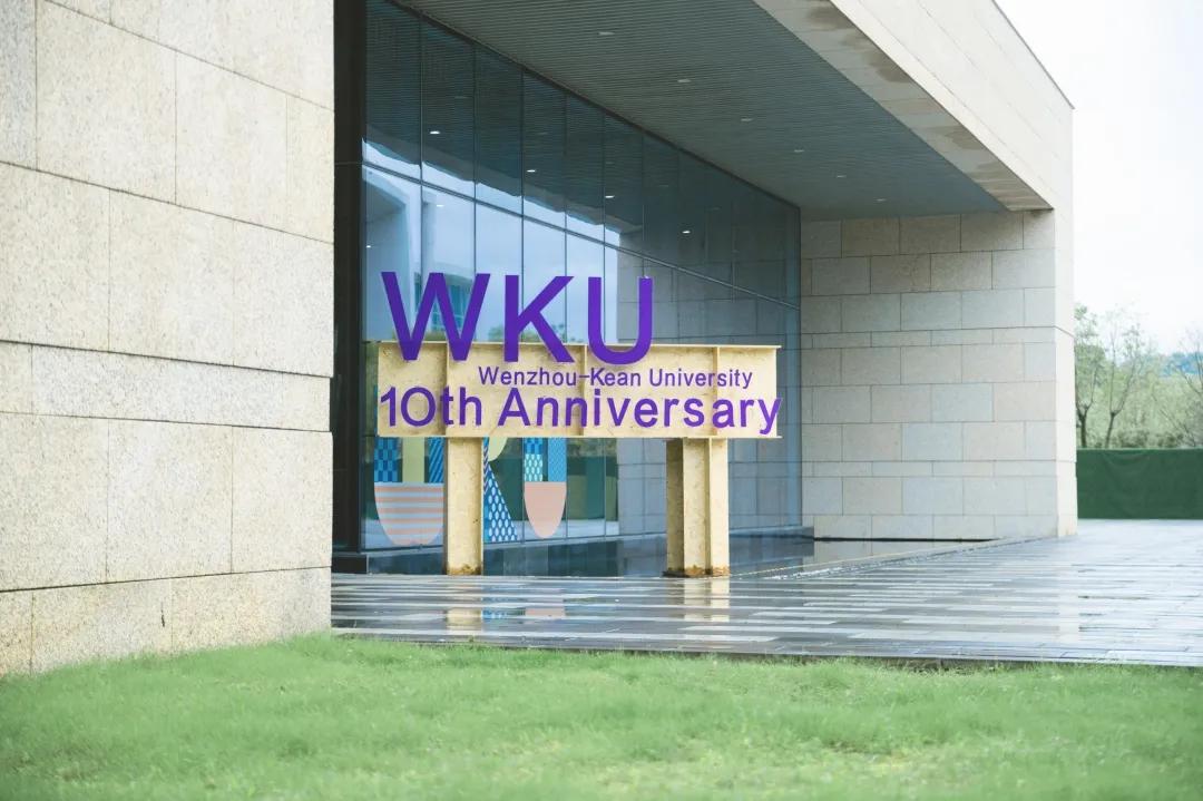 """这张""""递给世界的温州名片"""",请你查收!揭秘温州肯恩大学十周年办学成果展"""