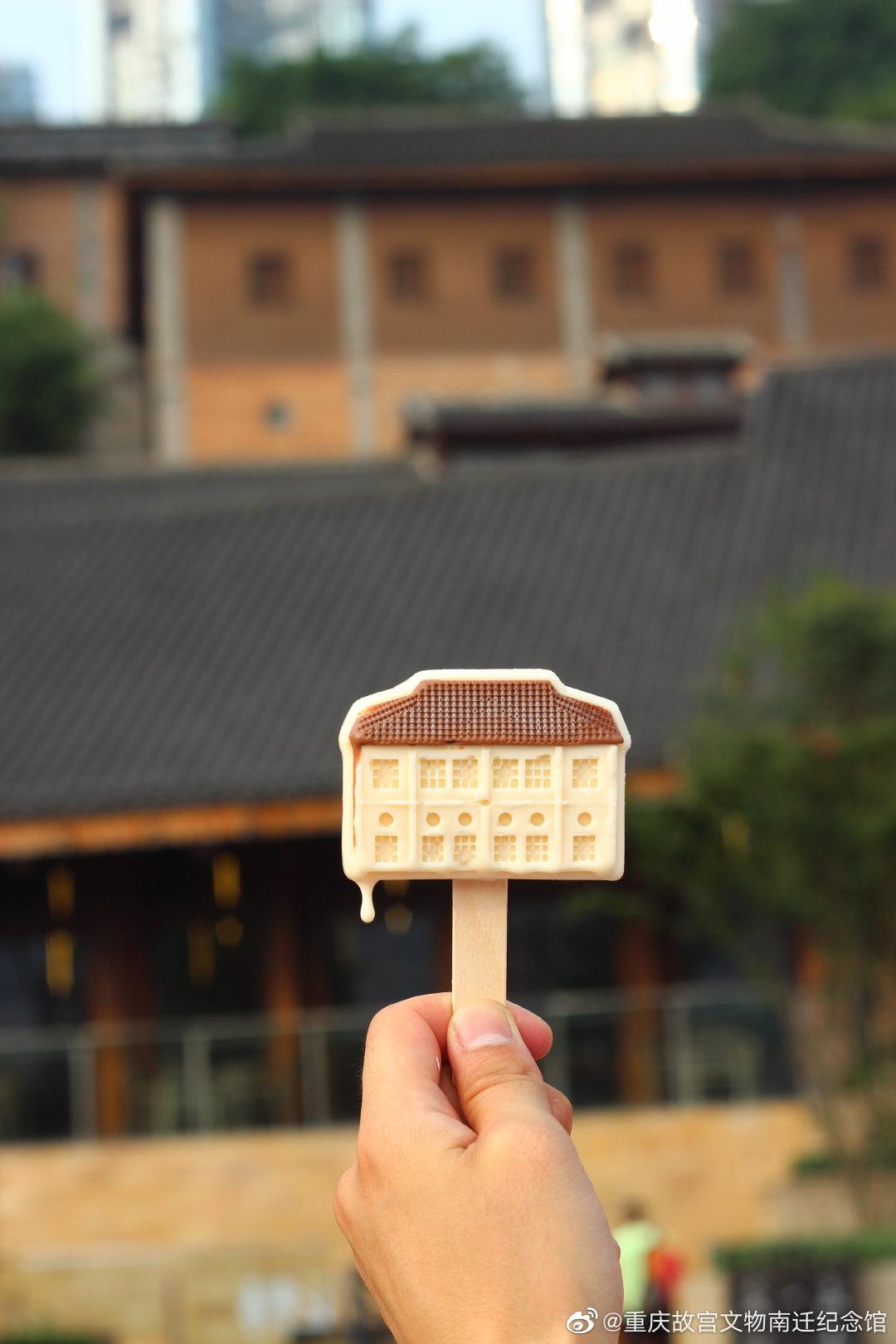 重庆文创雪糕现状:网红景区出品都很低调,解放碑同款迅速下架
