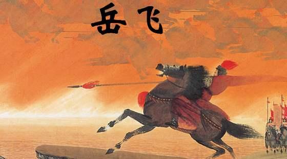 淮西兵变始末:岳飞被杀,跟这次叛乱有很大关系