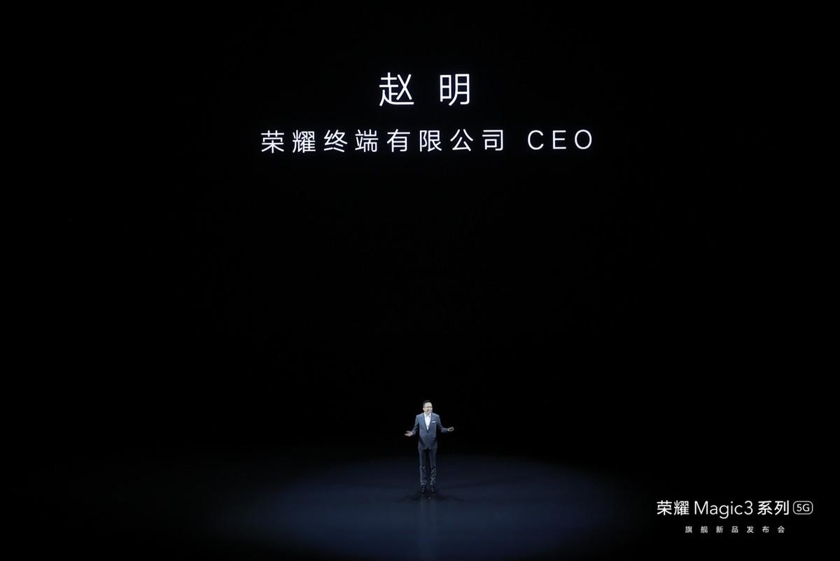 """以""""全能科技""""冲击高端市场,荣耀Magic3系列加码荣耀品牌上攻"""