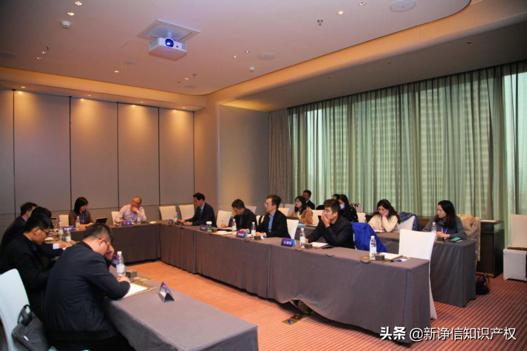 中金浩受邀出席2020紫金创新发展论坛