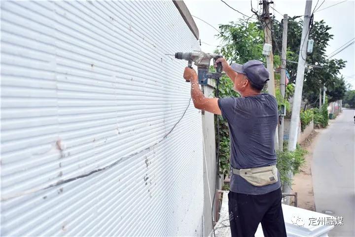 今年,定州改造10万平方米农村住房,冬暖夏凉!