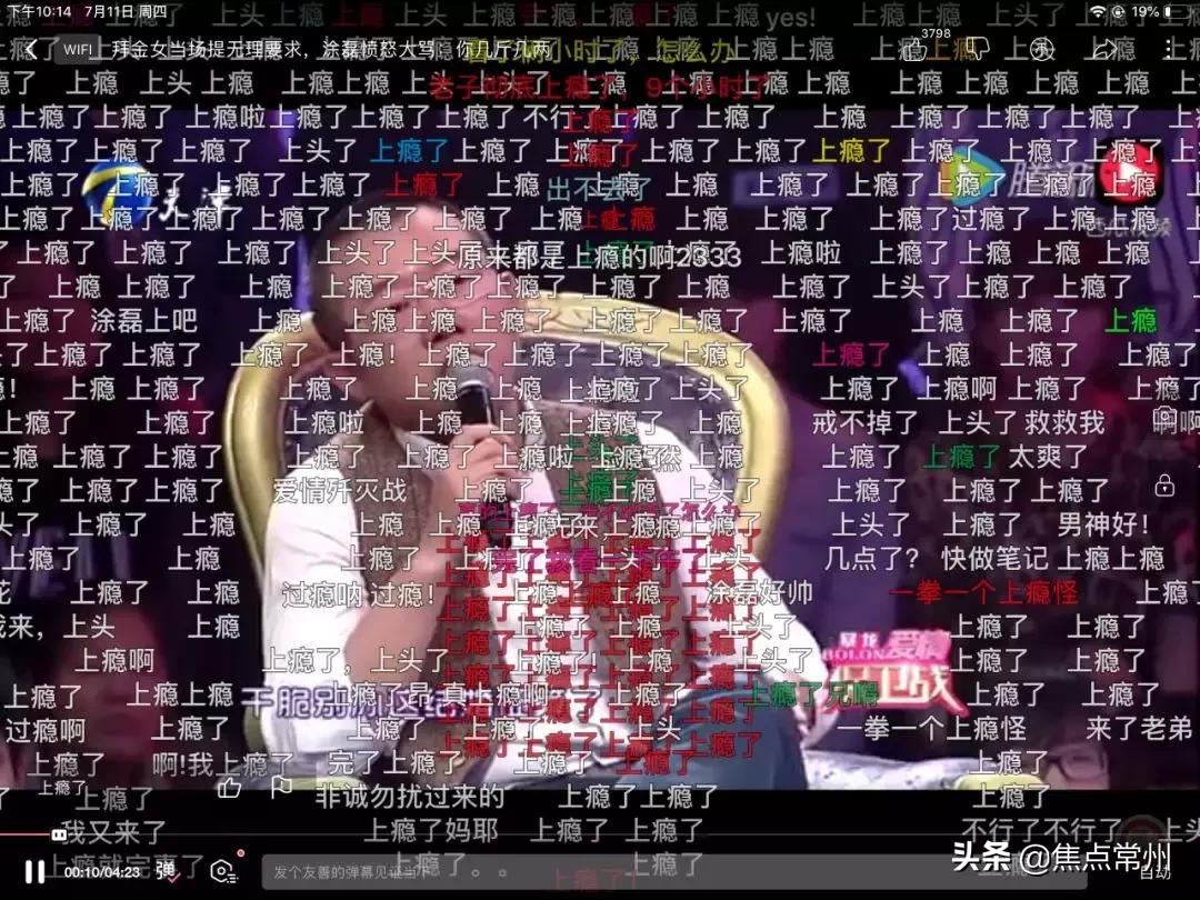 中国最毁三观的节目:靠骗观众活了10年,竟然拯救了全国电视台