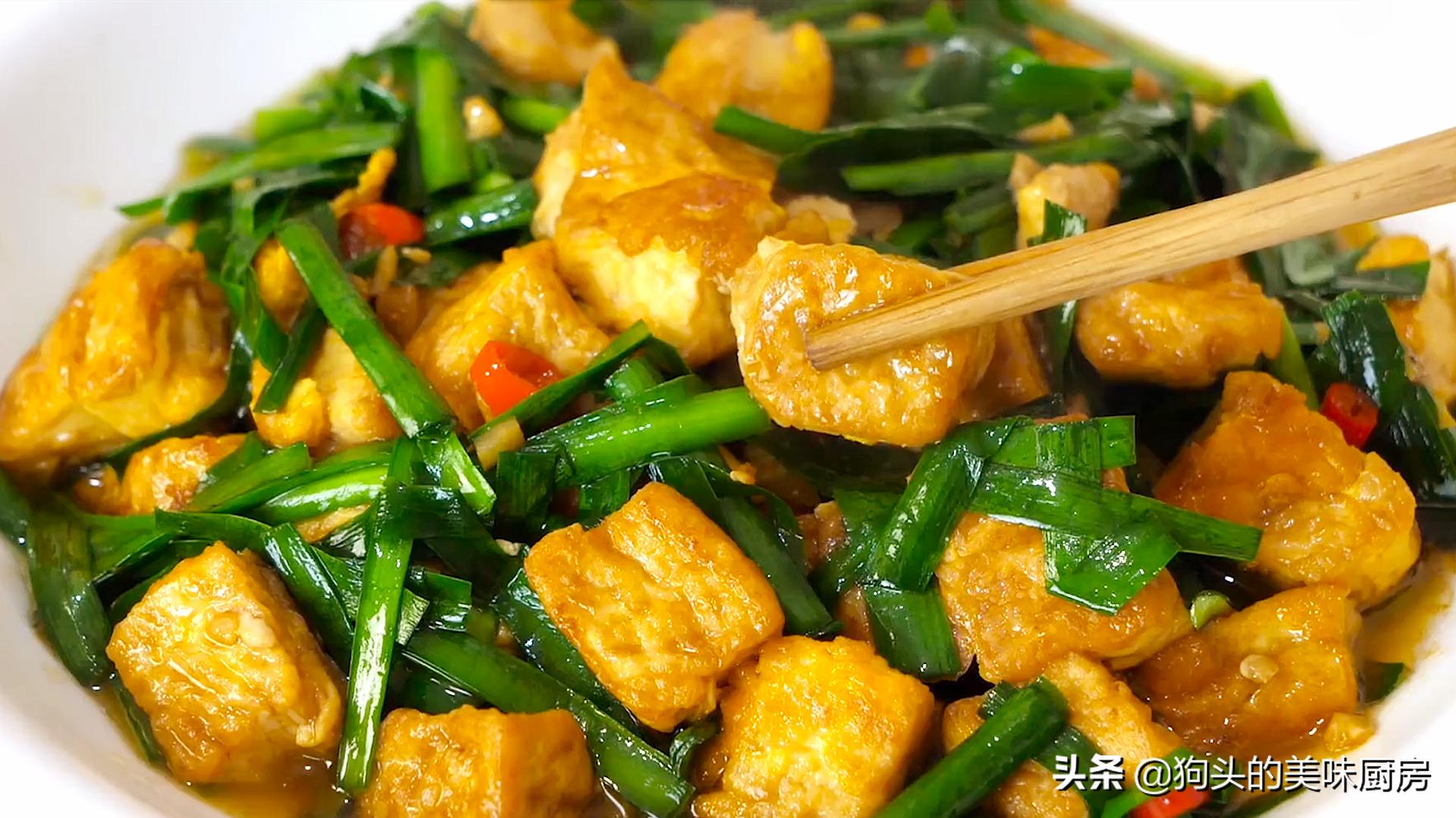豆腐和它最配,简单易做,味道鲜美,比麻婆豆腐好吃,上桌就光盘 美食做法 第1张