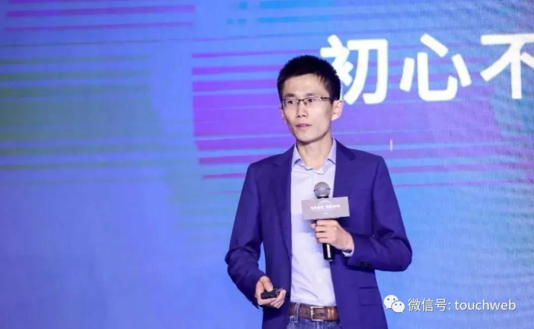 水滴公司冲刺美股:年营收30亿 腾讯博裕高榕是重要股东