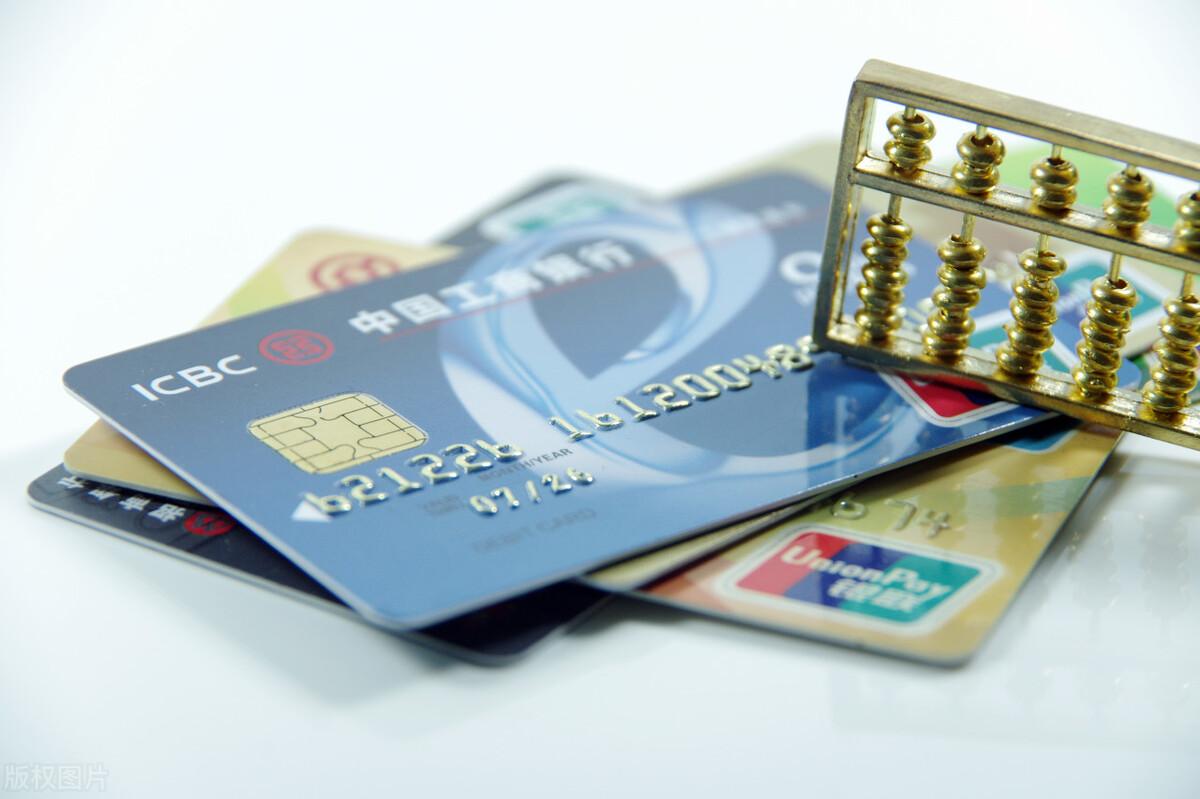 贷款买房买车,银行依据什么同意放款?如何提高审批通过率?