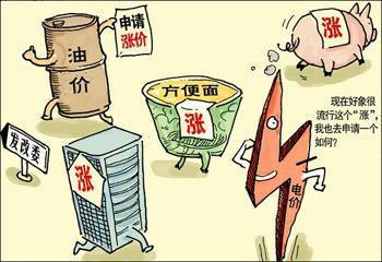一旦发生通货膨胀,富人穷人谁的损失大?普通人该如何抵御风险?