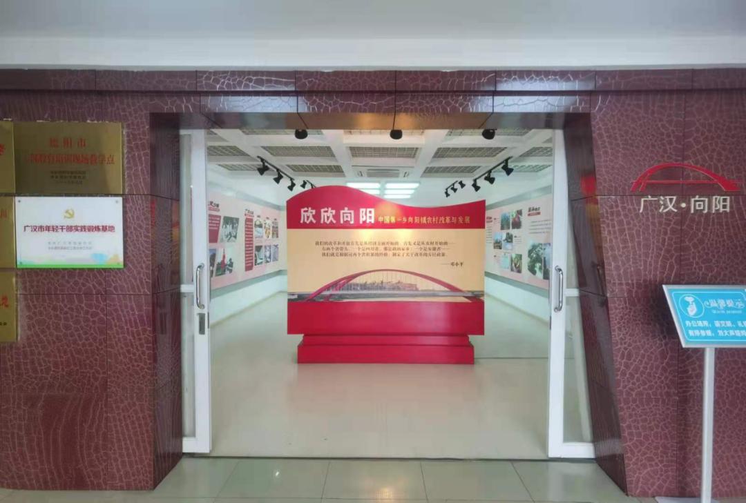 万搏买球市红色文化主题展览推介