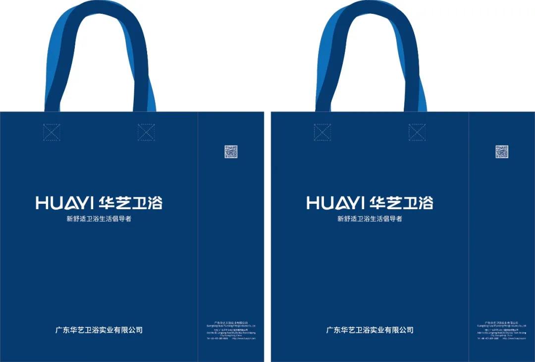 品牌煥新|華藝衛浴正式啟用全新VI形象