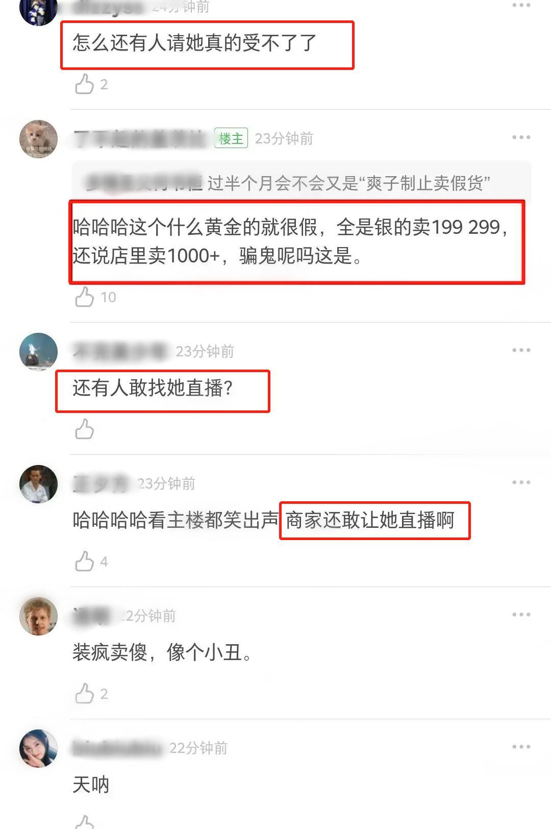 郑爽金晨怎么了(郑爽向金晨道歉)