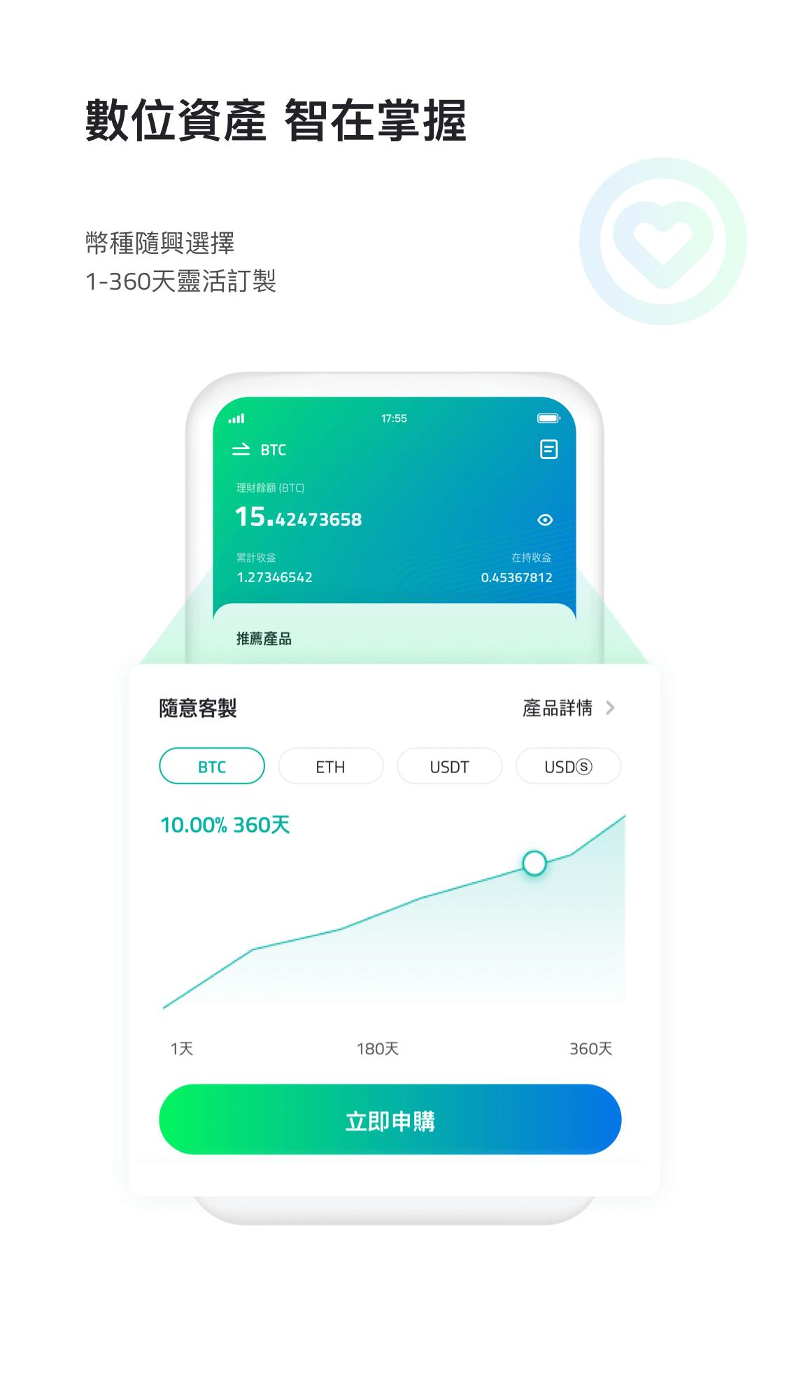 "Amber App:九大优势定义""后币圈""智能应用"