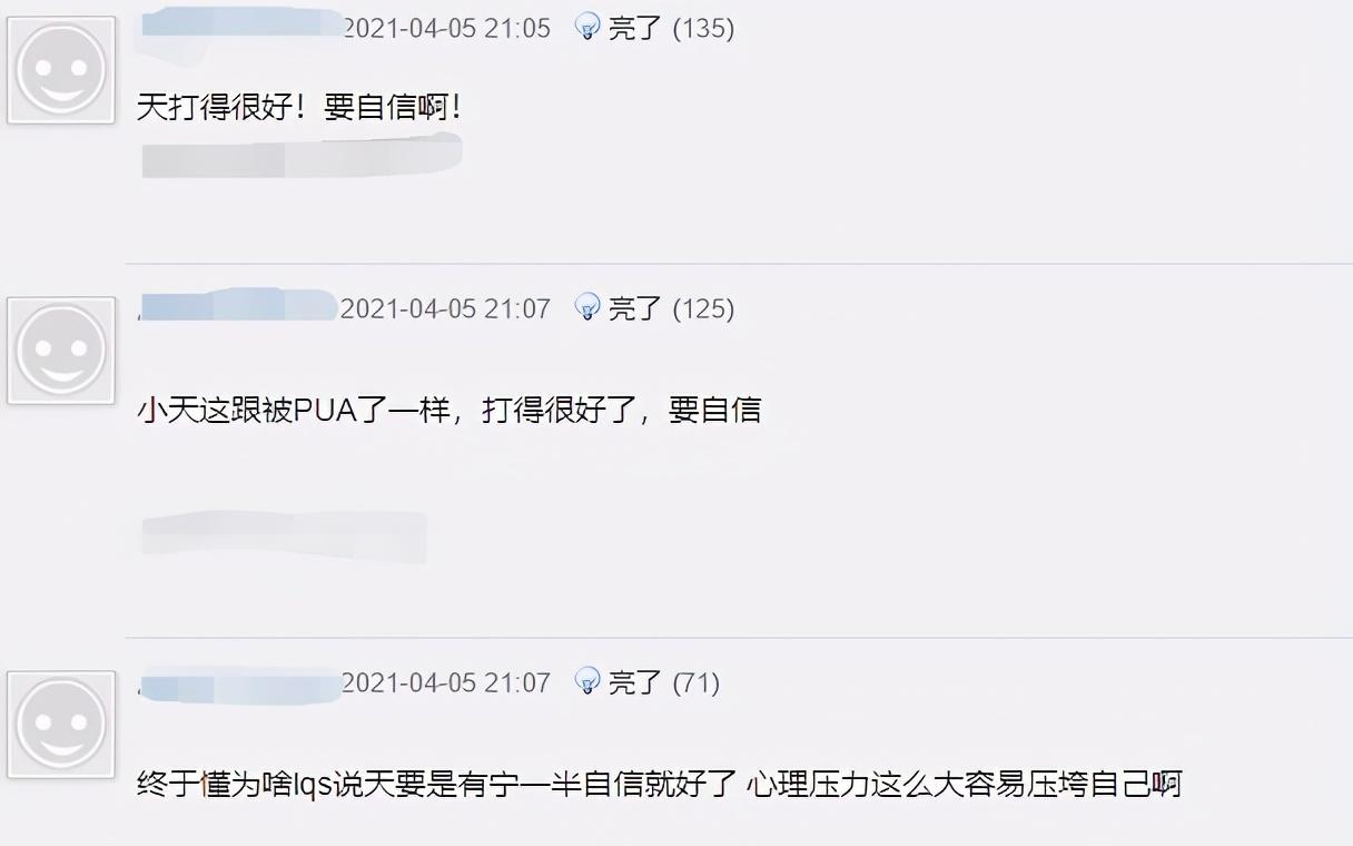 FPX晋级季后赛4强!金咕咕五杀创记录,小天赛后采访引人泪目
