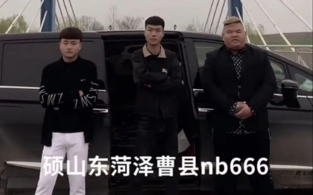 """宁要曹县一张床,不要上海一套房!山东曹县凭啥这么""""666""""?"""