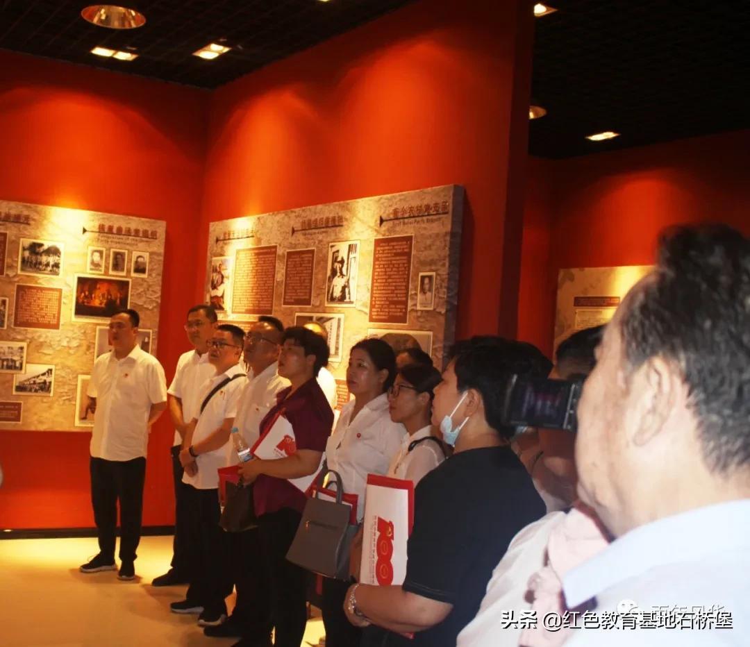 临汾经济开发区企业党委石桥堡主题党日活动
