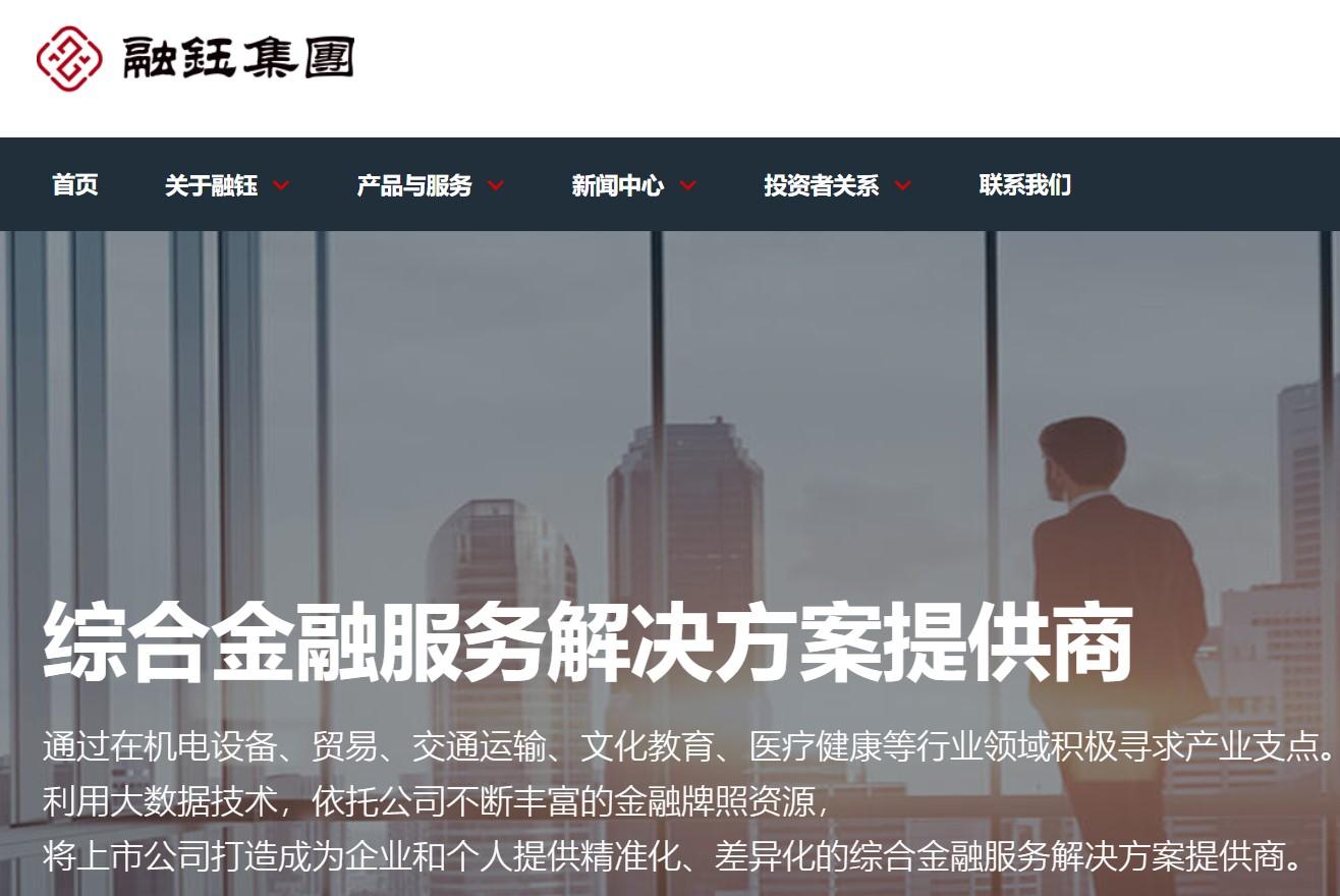 融钰集团发布重组草案 加速布局千亿口腔医疗赛道
