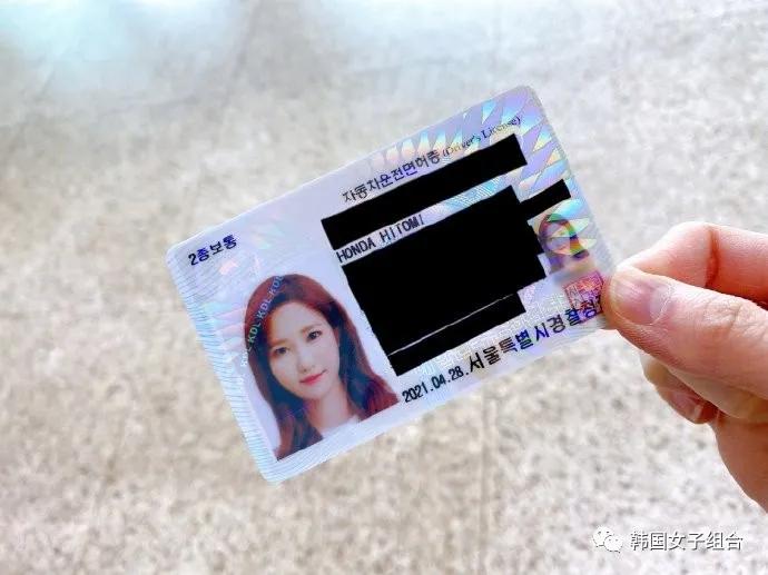 昨天拿到新驾照的这位女团爱豆,驾照上的照片也这么好看
