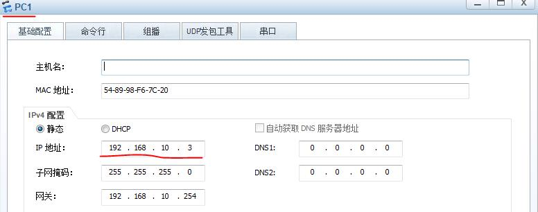 dhcp是什么意思?路由器配置DHCP Snooping的攻击防范功能