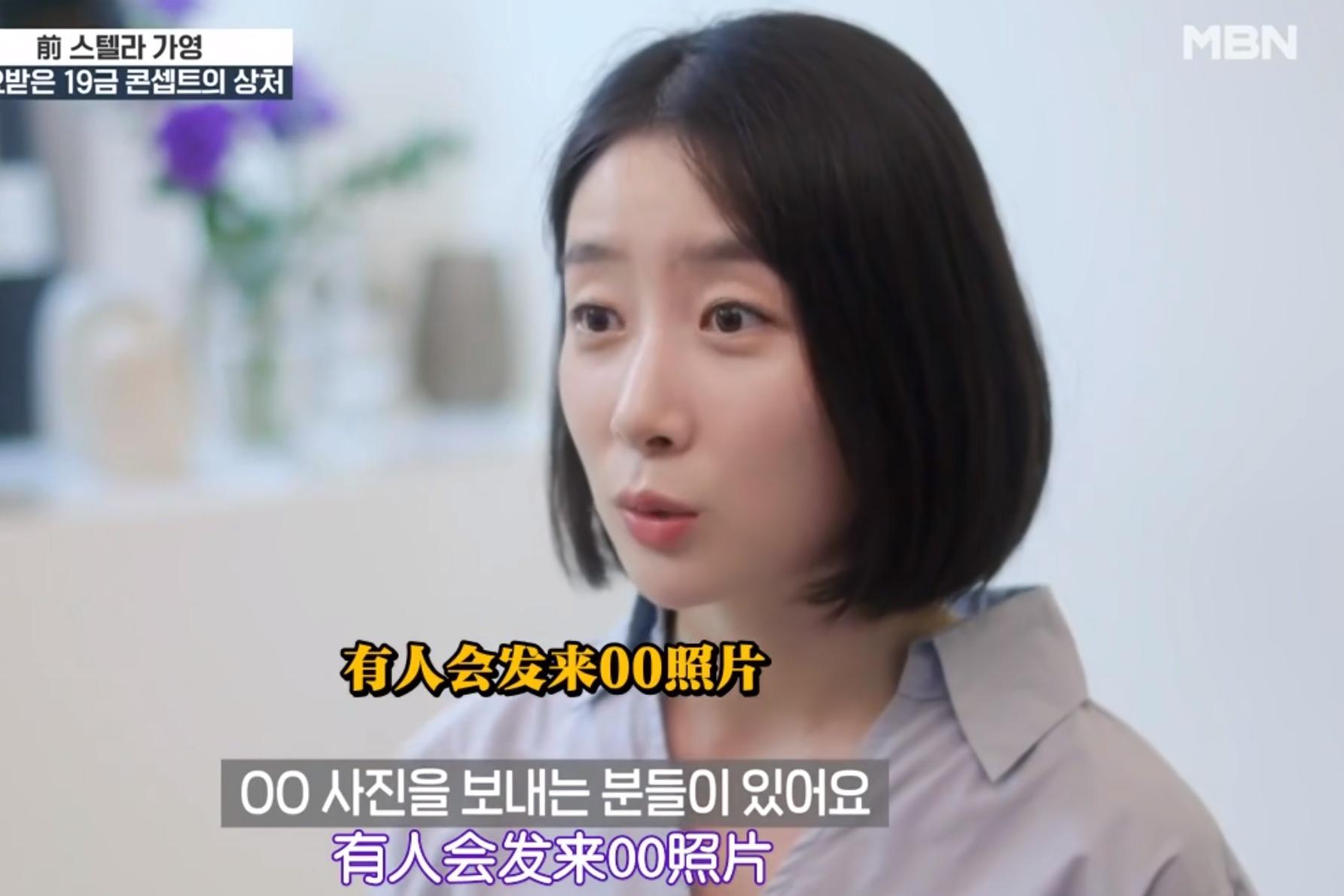 工资700块、住地下室、得抑郁症,韩版《浪姐》一个比一个惨
