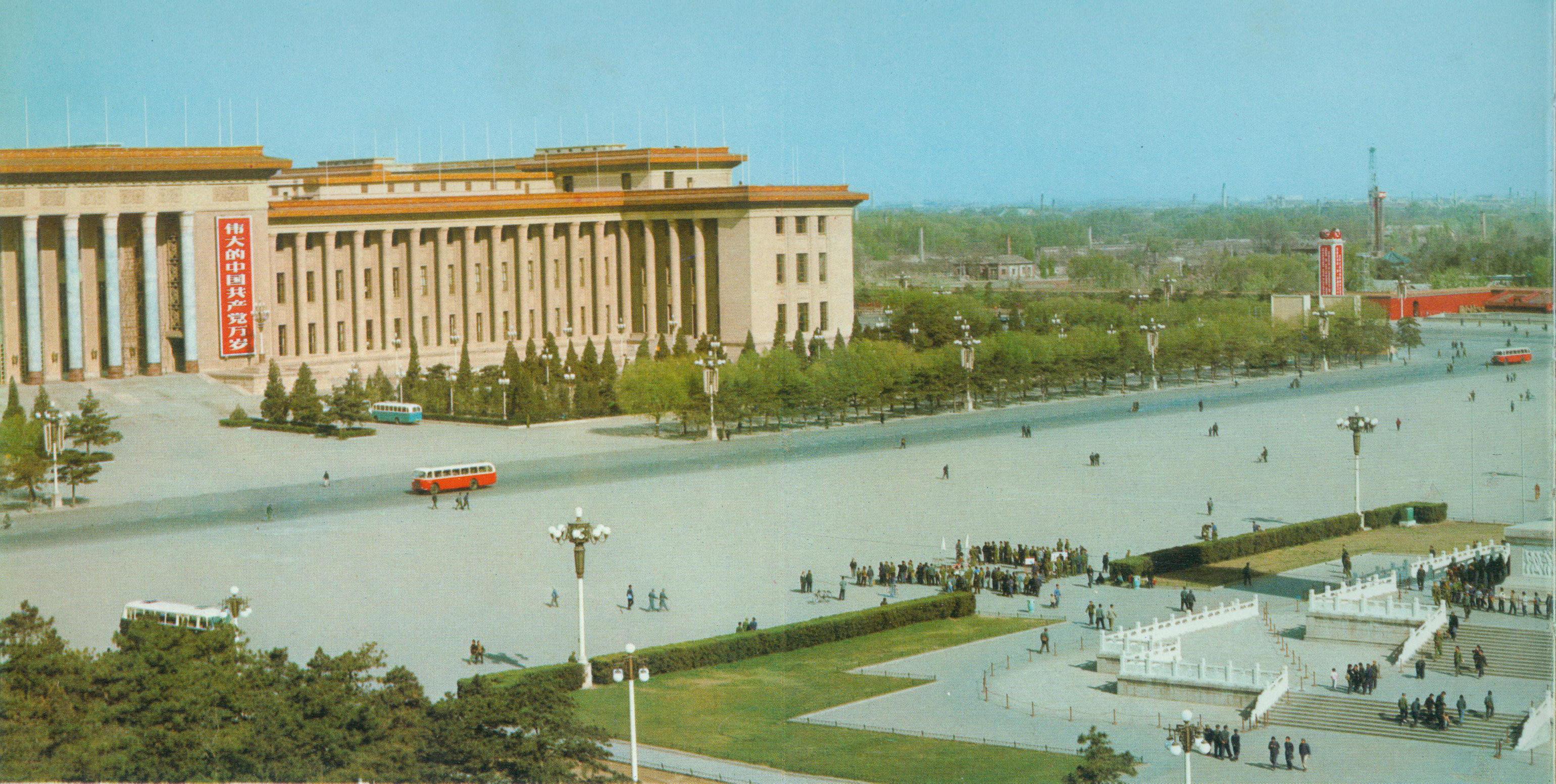 七十年代中国建筑的彩色照片