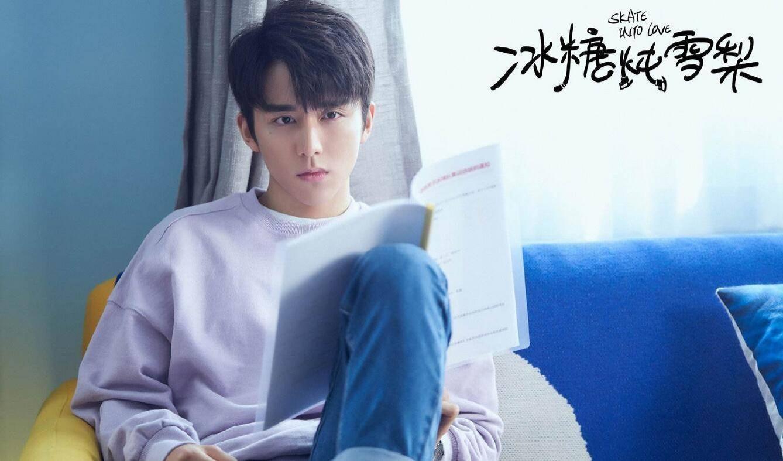 《创造营2020》主题曲发布,网友直呼:王艺瑾,你真的太甜啦