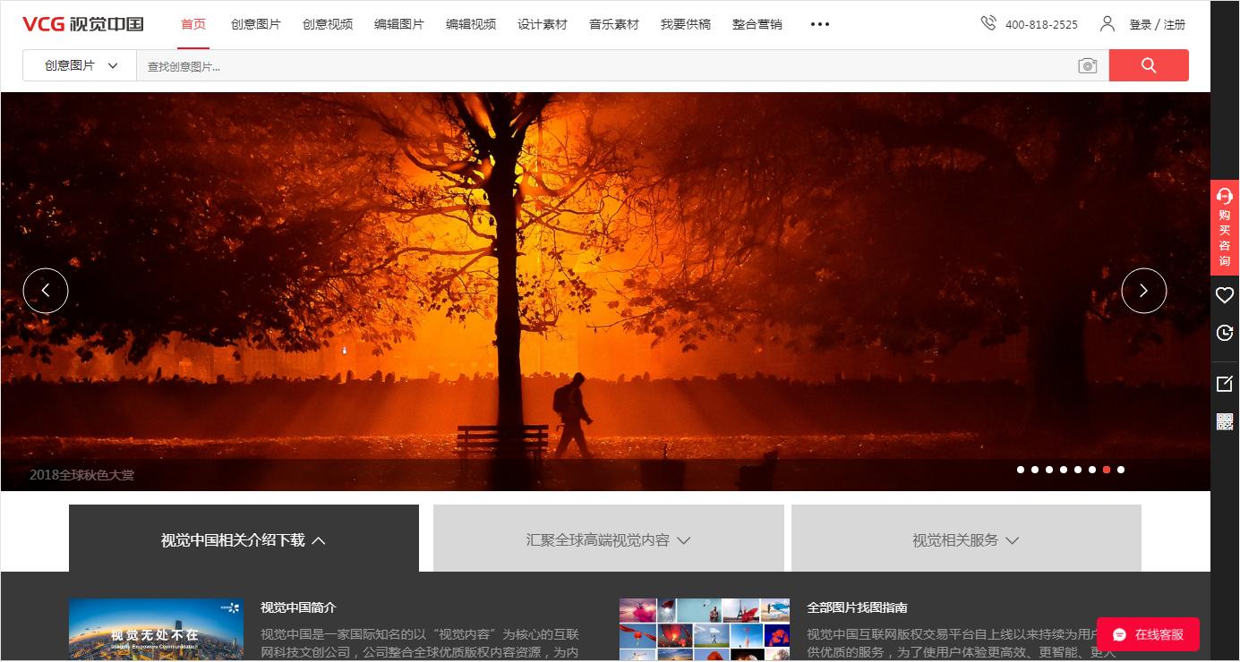 收藏!5个高清视频剪辑素材网站!