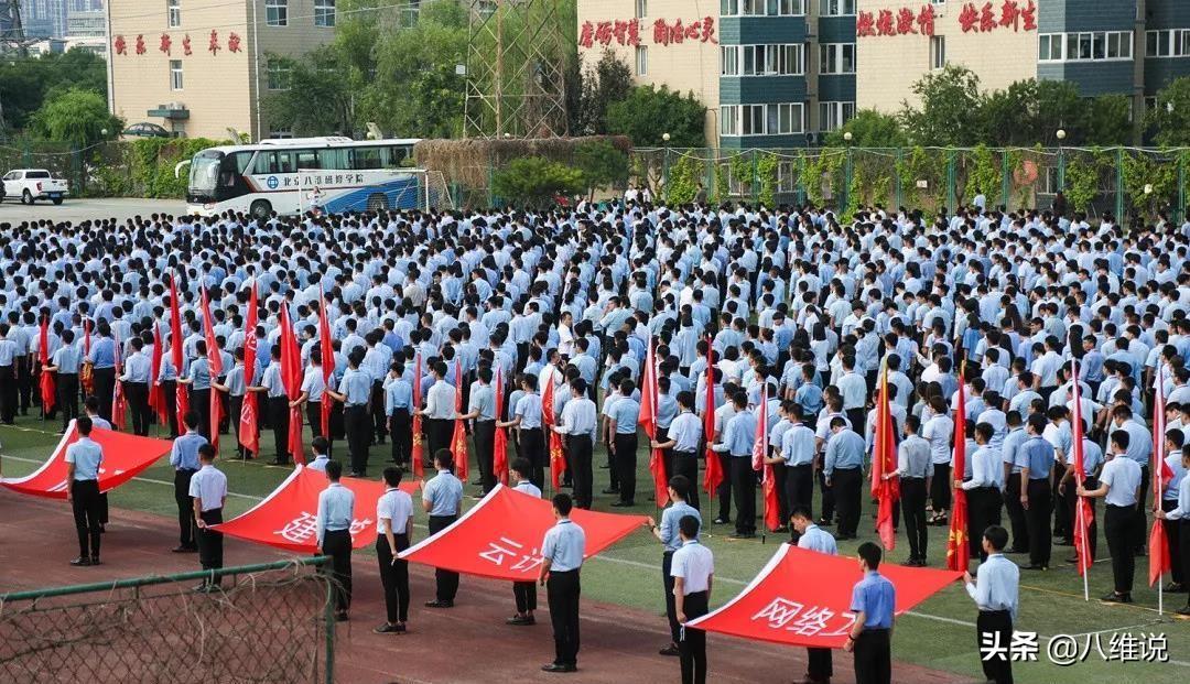 当你在经历「降薪、裁员、待业在家」时,北京北京八维教育教育教你如何自救?