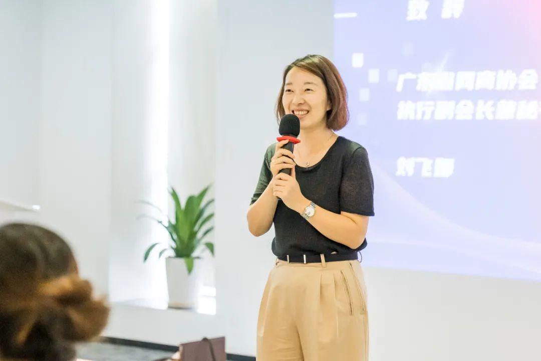 共商发展 祝贺中为信息荣任广东省网商协会理事单位