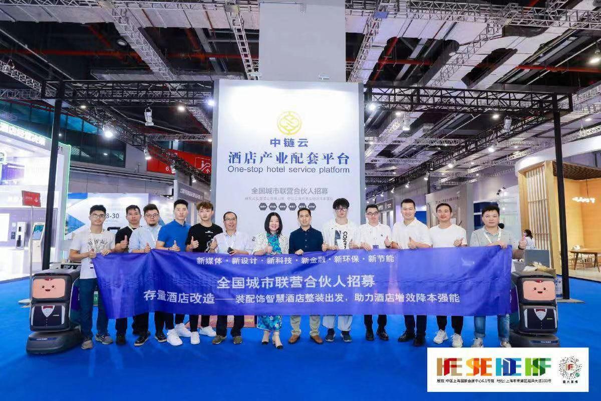 房董会联合创始人、新材荟创始人、重庆地产招采平台负责人刘平