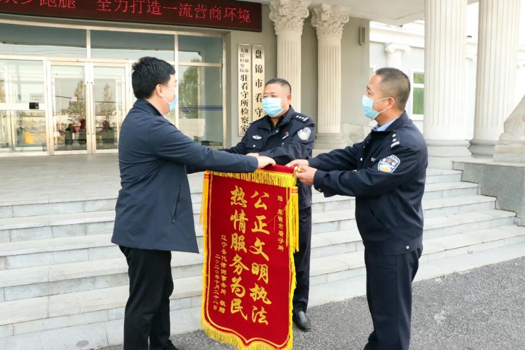 市公安局监管支队服务法治化营商环境建设新举措获得广泛认可