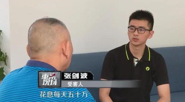 """现实版""""高明远"""":单张银行卡流水67亿、""""长沙现金王""""终落网"""