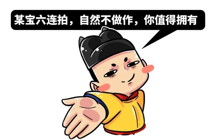 西方人取笑中国人这个地方,却不知道它曾是保命神器