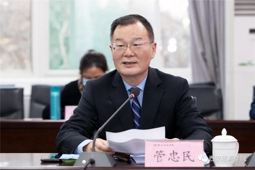 """看看陕西省创造学会的这场会议,如何为陕西""""十四五""""贡献智慧"""