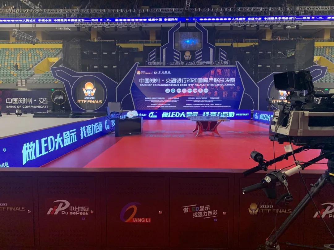 2020国际乒联总决赛火热开赛,爱游戏官网邀您见证精彩