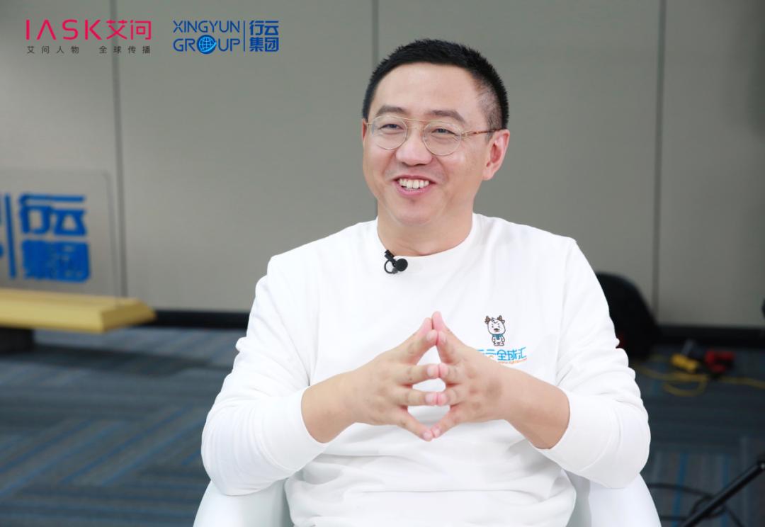 """艾诚对话王维:行云全球汇凭什么成为""""双十一""""大赢家?"""