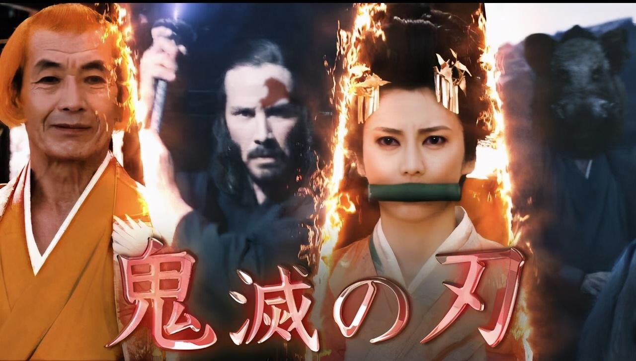 鬼滅之刃真人版:中日網友的二十八組演員設想,石原等女神皆入選