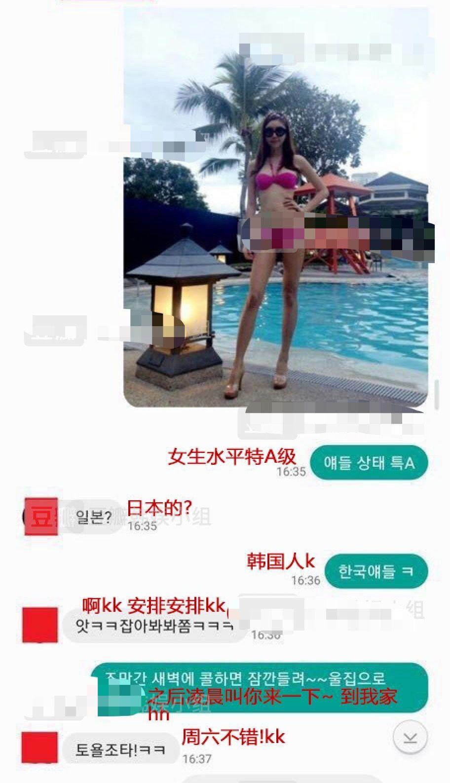 韩娱圈又出丑闻!张东健大尺度聊天记录遭曝光,有嫩模也有人妻。其中还提到玄彬