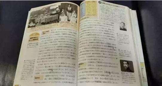 美日韩的历史课本里是如何描述中国的?日本最心虚,韩国最无耻