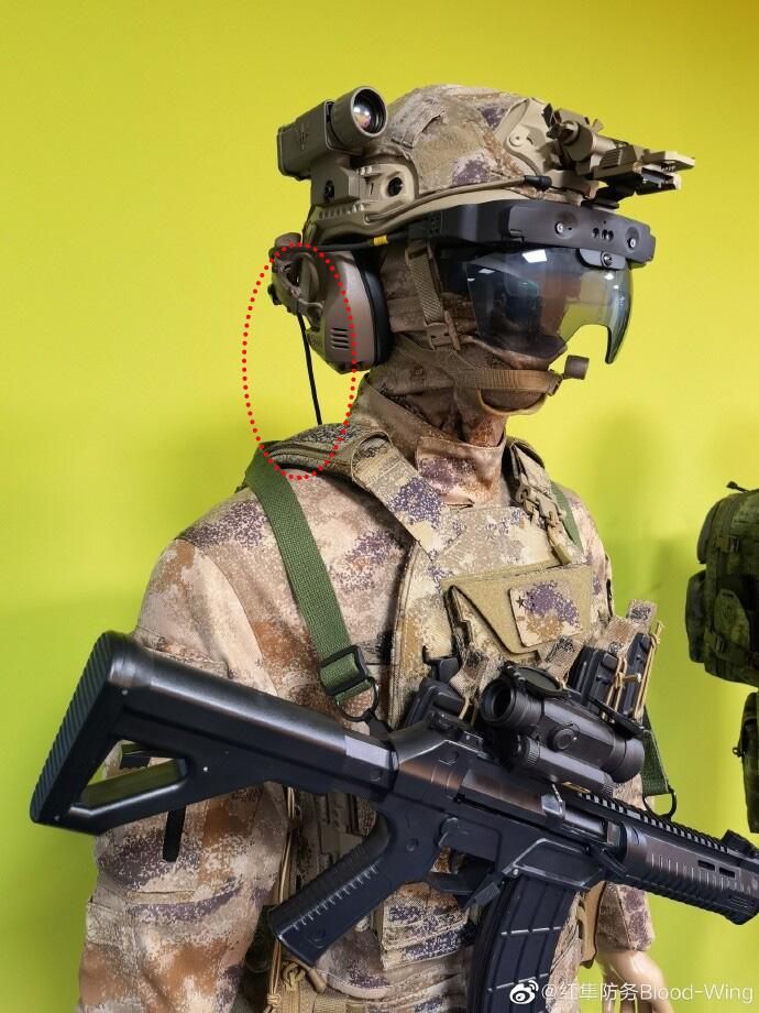 未来已来:国产单兵智能战术系统ICE2.0