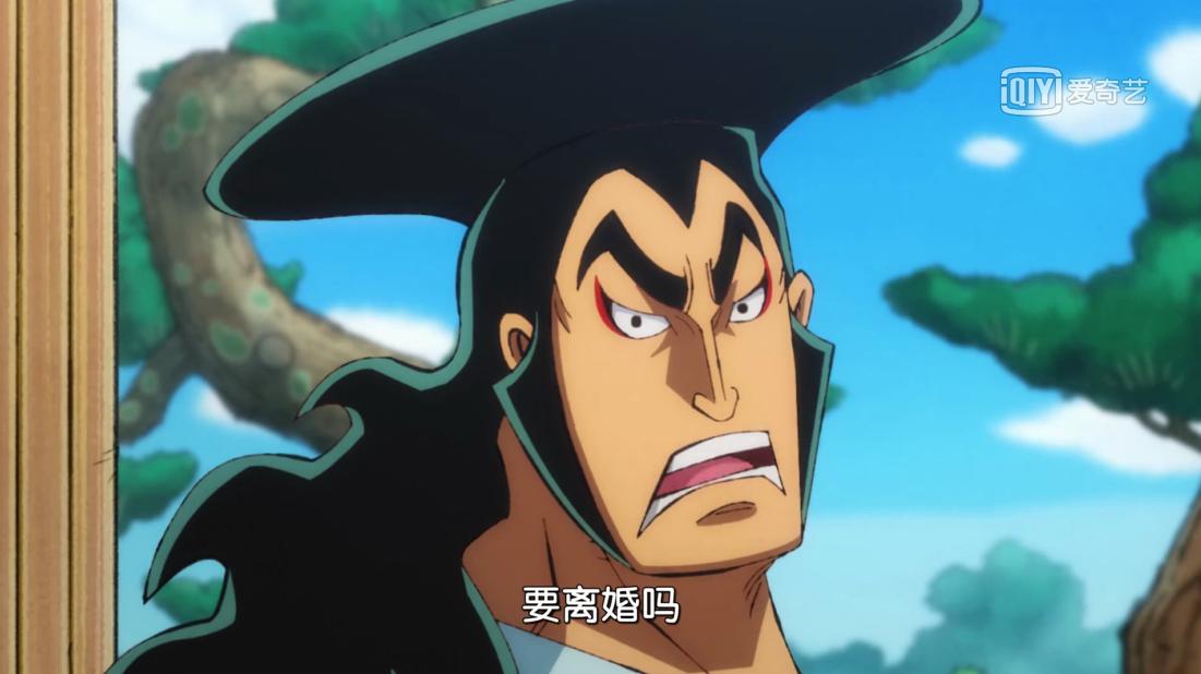海賊王971集:莫利亞戰凱多,大蛇違背約定,御田帶人討伐凱多
