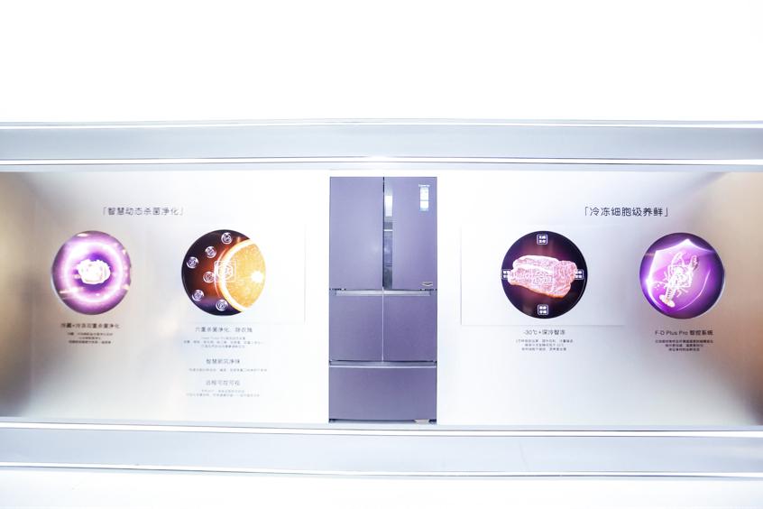 """卡薩帝發布""""智能管夾"""":攻克食材與冰箱對話難題"""
