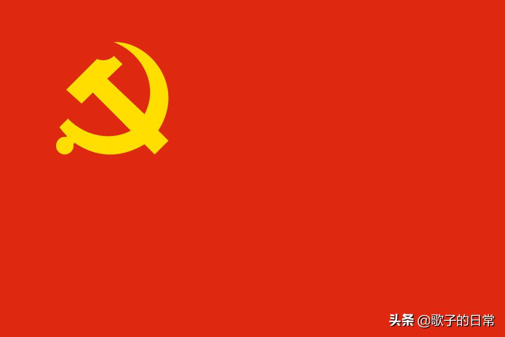 我的祖国,我的家!