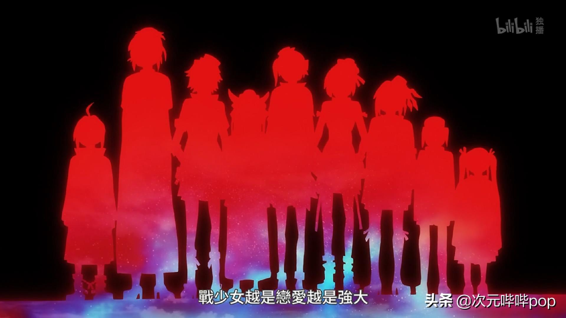 9個妹子同時白送男主,反派攻擊成裡番鏡頭,這部動畫到底什麼鬼