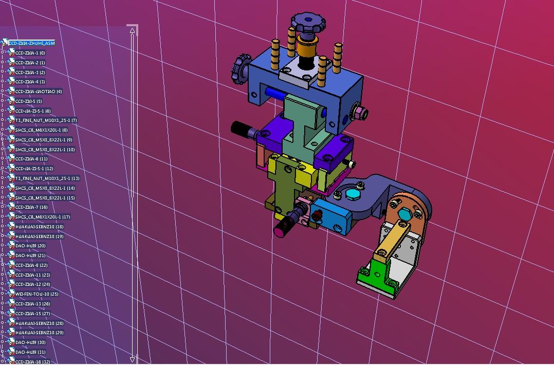 CCD支架自由度调节机构3D模型图纸 STP格式